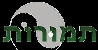 מכללת תמורות Logo